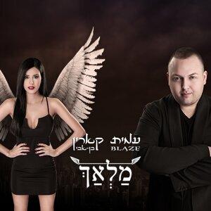 Amit Blaze, Karin Ben Avi 歌手頭像