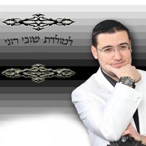 Israel Peretz 歌手頭像