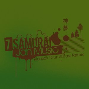 7 Samurai 歌手頭像