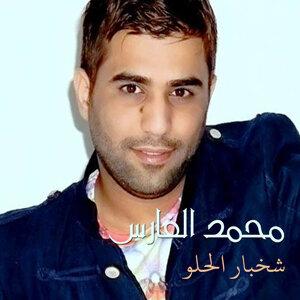 Mohammad Al Fares 歌手頭像