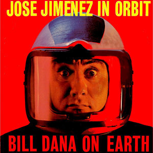 Jose Jimenez and Bill Dana, Jose Jimenez, Bill Dana 歌手頭像