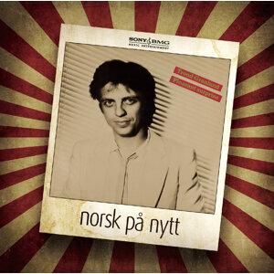 Trond Granlund 歌手頭像