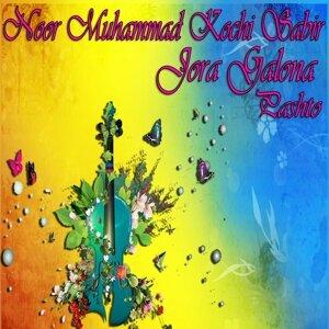 Noor Muhammad Kochi Sabir 歌手頭像