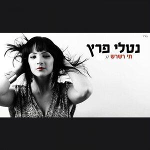 Nataly Peretz 歌手頭像