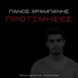 Panos Hrampanis 歌手頭像