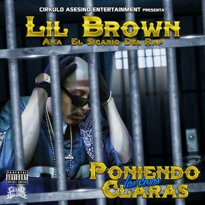 LIL Brown 歌手頭像