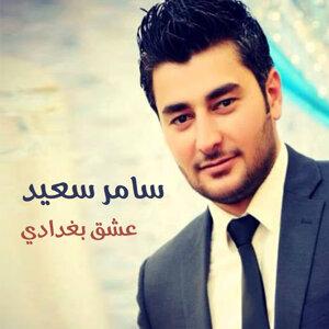 Samer Saeed 歌手頭像