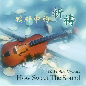 How Sweet The Sound (曠野中的祈禱) 歌手頭像