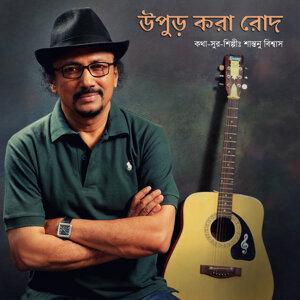 Shantanu Biswas 歌手頭像