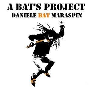 Daniele Bat Maraspin 歌手頭像