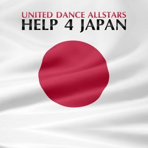 United Dance Allstars 歌手頭像