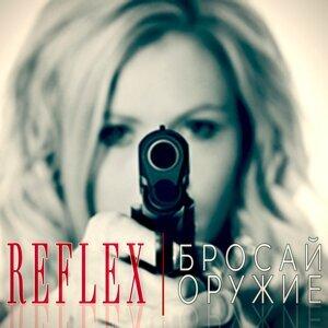 Reflex 歌手頭像