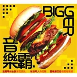 BIGGER (音樂霸) 歌手頭像