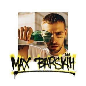Max Barskih 歌手頭像