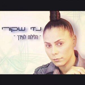 Nezi Shukri 歌手頭像