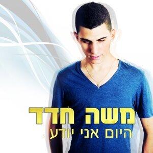 Moshe Hadad 歌手頭像