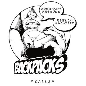 Backpacks 歌手頭像