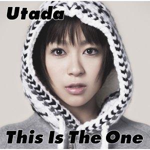 Utada Artist photo