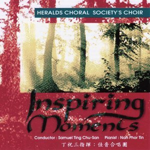 Heralds Choral Society's Choir 歌手頭像