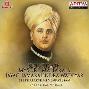 Seethalakshmi Venkatesan 歌手頭像