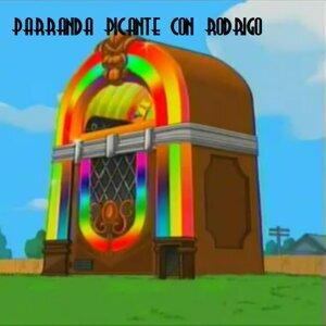 Rodrigo Castañeda 歌手頭像