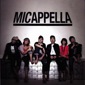 麥克瘋 (MICappella) 歌手頭像