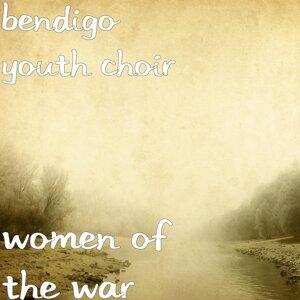 Bendigo Youth Choir, Gail Godber 歌手頭像