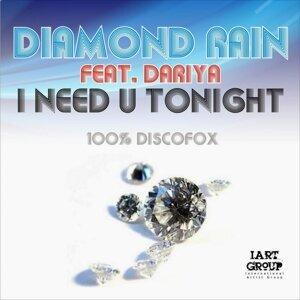 Diamond Rain feat. Dariya 歌手頭像