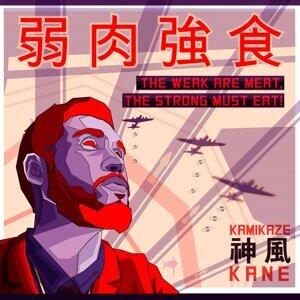 Kamikaze Kane 歌手頭像