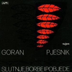 Ivan Goran Kovačić 歌手頭像