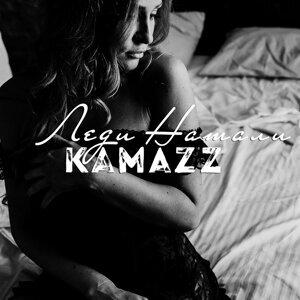 Kamazz 歌手頭像