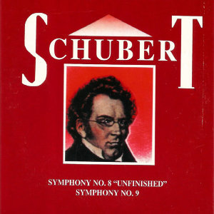Süddeutsche Philharmonie, Radio Symphony Orchestra Ljubljana 歌手頭像