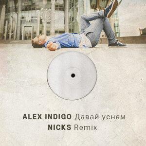 Alex Indigo