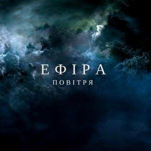 Ephyra 歌手頭像