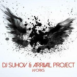 DJ Suhov & Arrival Project 歌手頭像
