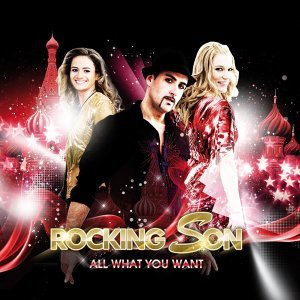 Rocking Son 歌手頭像