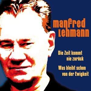 Manfred Lehmann 歌手頭像