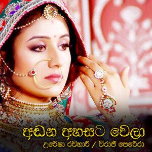 Uresha Ravihari, Viraj Perera 歌手頭像