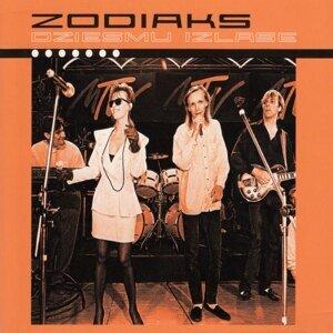 Zodiaks 歌手頭像