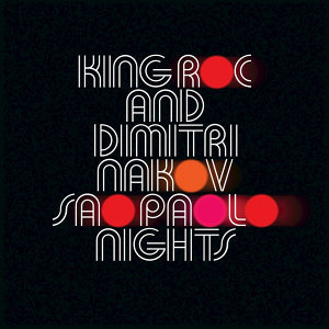 King Roc & Dimitri Nakov