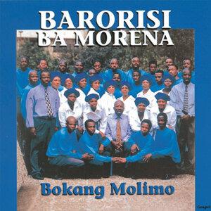 Barorisi Ba Morena 歌手頭像