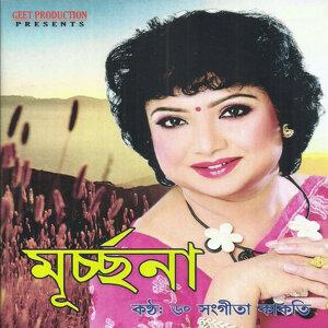 Dr. Sangita Kakati, Pulok Banerjee 歌手頭像
