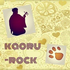kaoru-rock 歌手頭像