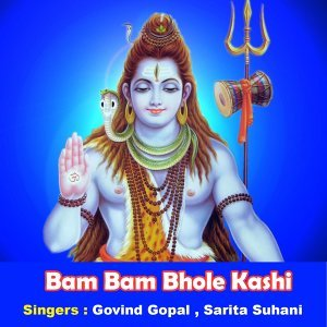 Govind Gopal, Sarita Suhani 歌手頭像