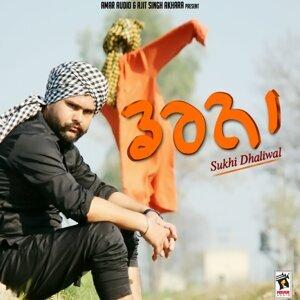 Sukhi Dhaliwal 歌手頭像