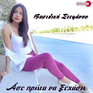 Vasiliki Stefanou 歌手頭像