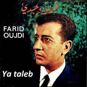 Farid Oujdi 歌手頭像