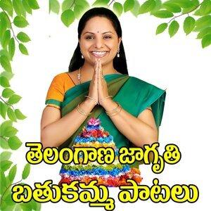 Thelu Vijaya, Ramadevi, Padmavathi 歌手頭像