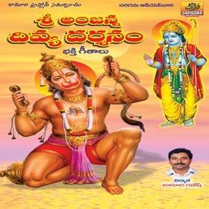 Ramesh, K. Bhavani, A. Devayya 歌手頭像