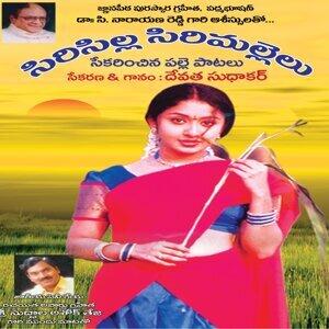 Devatha sudhakar 歌手頭像